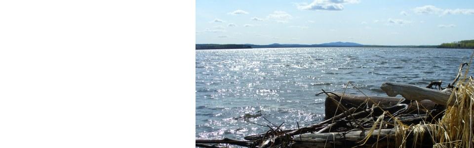 Nukko Lake
